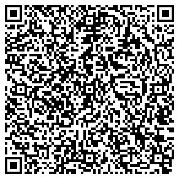 QR-код с контактной информацией организации Компания Карион, ООО