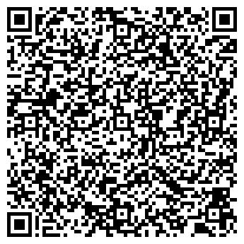 QR-код с контактной информацией организации Эль Групп, ООО