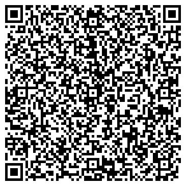 QR-код с контактной информацией организации Бюро административно-секретарских услуг, Компания