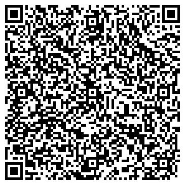 QR-код с контактной информацией организации Интервей , Компания