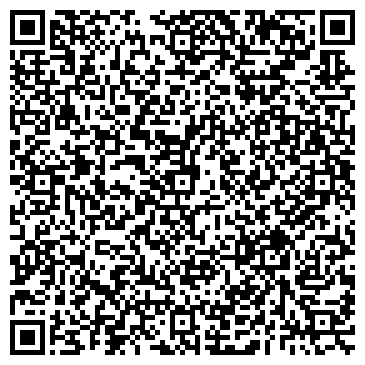 QR-код с контактной информацией организации Украинский правовой дом, ООО