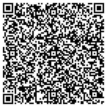 QR-код с контактной информацией организации Управление учетом, ООО