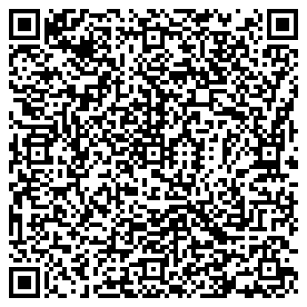 QR-код с контактной информацией организации Кайлас ЛТД, ЧП