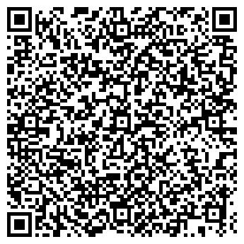 QR-код с контактной информацией организации Дисэ-Эсперт, ООО