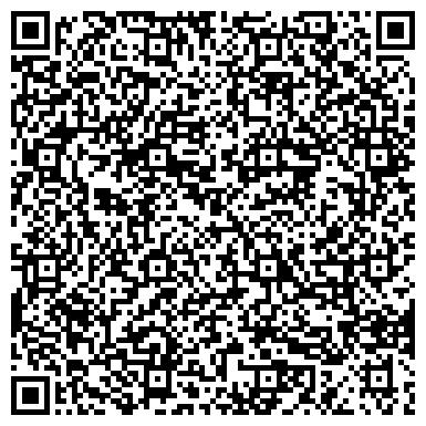 QR-код с контактной информацией организации БС-Высотник, ДП, Укргазмонтажпроект, ООО