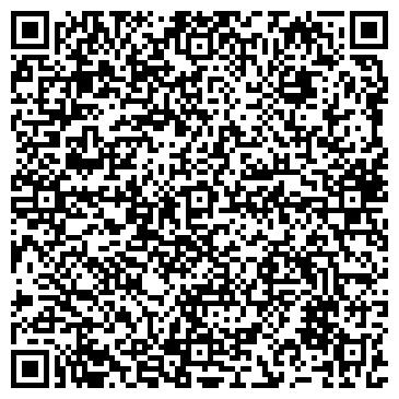 QR-код с контактной информацией организации Компрадор К, ЧП