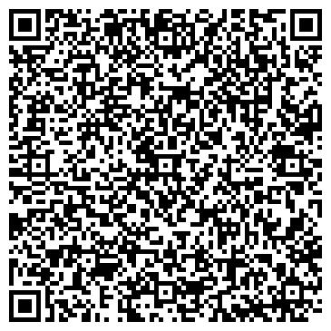 QR-код с контактной информацией организации Дамаск (Thе Damask) , ООО