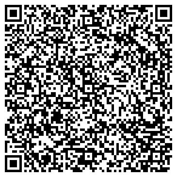 QR-код с контактной информацией организации Одимпэкс, ООО
