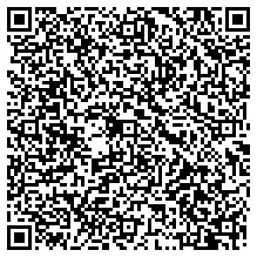 QR-код с контактной информацией организации 3Д Джевел (3D Jewel), ООО