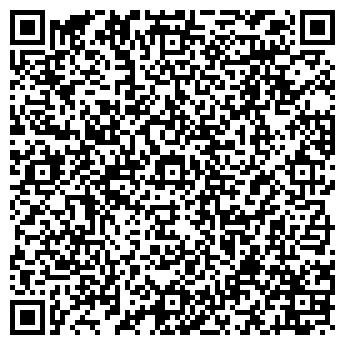 QR-код с контактной информацией организации Смарт Логистикс, ООО