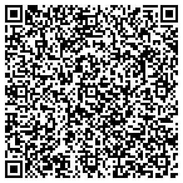 QR-код с контактной информацией организации Октепес, ООО