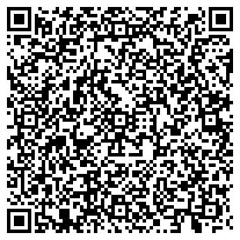 QR-код с контактной информацией организации Европа стиль, ЧП