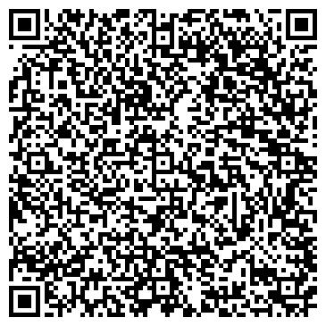 QR-код с контактной информацией организации Фрактал-пром, ООО