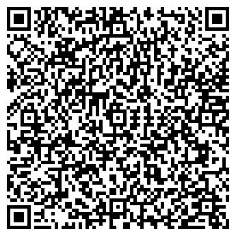 QR-код с контактной информацией организации Белконсист, ООО