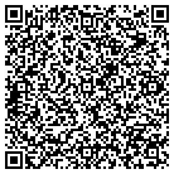 QR-код с контактной информацией организации Компас, ООО