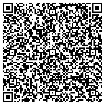 QR-код с контактной информацией организации Компания Стэм, ООО