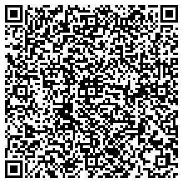 QR-код с контактной информацией организации Львів Будівельний,ЧП
