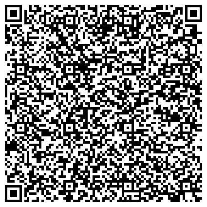 QR-код с контактной информацией организации Профессионал, информ.-техн. Центр, ООО