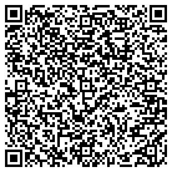 QR-код с контактной информацией организации Версия-Консалтинг, ООО