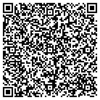 QR-код с контактной информацией организации Бизнес Софт Солюшинс, ООО