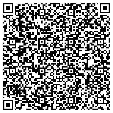 QR-код с контактной информацией организации СРМ Студио, ЧП (CRM Studio)