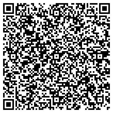 QR-код с контактной информацией организации Айти, ООО