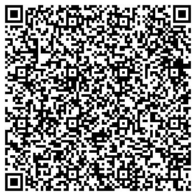 QR-код с контактной информацией организации Рансей, ООО