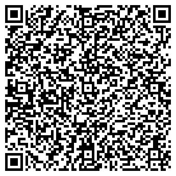 QR-код с контактной информацией организации Экзистек, ЧП