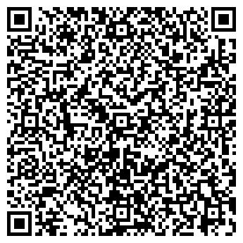 QR-код с контактной информацией организации Протекта, ООО