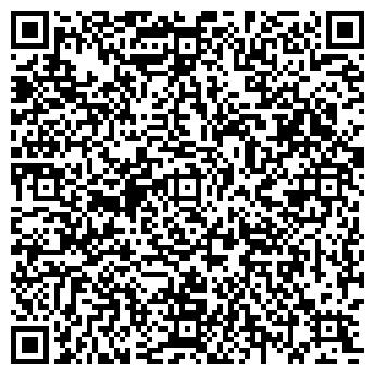 QR-код с контактной информацией организации АСТОР-Украина, ООО