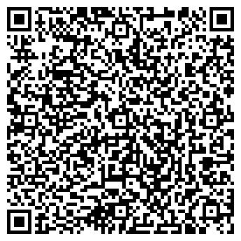 QR-код с контактной информацией организации Реалити, ООО