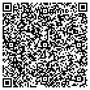 QR-код с контактной информацией организации Полюс Альфа, ООО