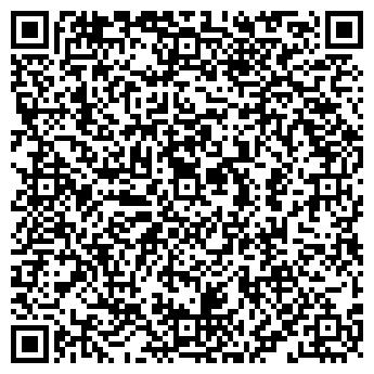 QR-код с контактной информацией организации Пул, ООО