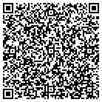 QR-код с контактной информацией организации Алька мебель, СПД