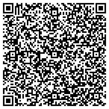 QR-код с контактной информацией организации ЭЙЧ.БИ.ПИ.АЙ. Компини, ООО