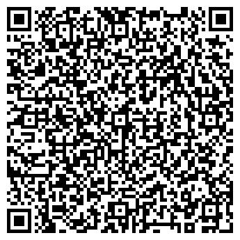 QR-код с контактной информацией организации Арт-Ю, ЧП