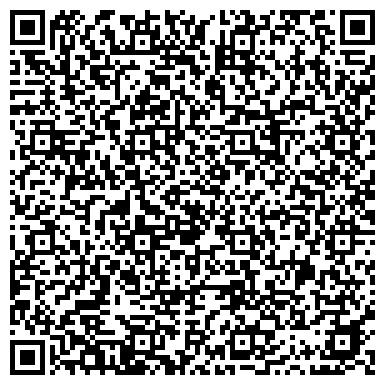 QR-код с контактной информацией организации ДиСк (DiSk) Студия WEB-дизайна, ООО