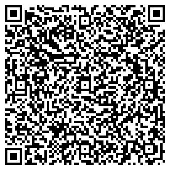 QR-код с контактной информацией организации Смайл Украина, ООО