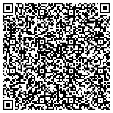 QR-код с контактной информацией организации Кеш Веб Скул (CashWebSchool), ЧП