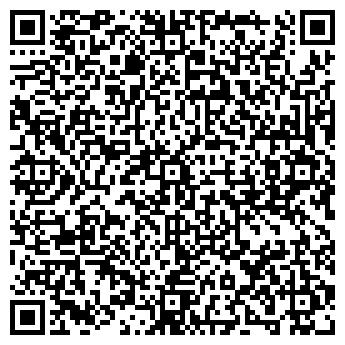 QR-код с контактной информацией организации ЯКО, ООО