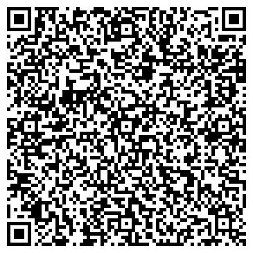 QR-код с контактной информацией организации Лекс-Эксперт (Lex-Expert), ООО