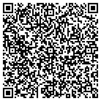 QR-код с контактной информацией организации Медиа-ключ, ООО