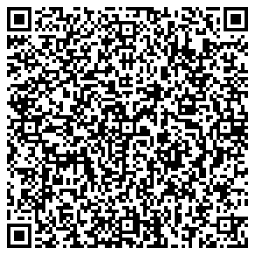 QR-код с контактной информацией организации Веб Диалог, СПД
