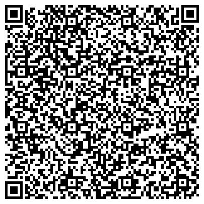 QR-код с контактной информацией организации Таёжный А.А. (Артекс Медиа), ЧП
