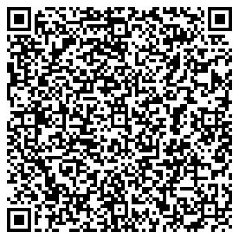 QR-код с контактной информацией организации Налоги и Право, ООО