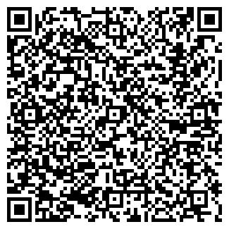 QR-код с контактной информацией организации ОЛ&РУСТ