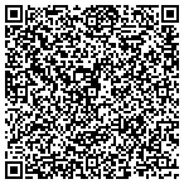 QR-код с контактной информацией организации Интегретис, ООО(Integrites )