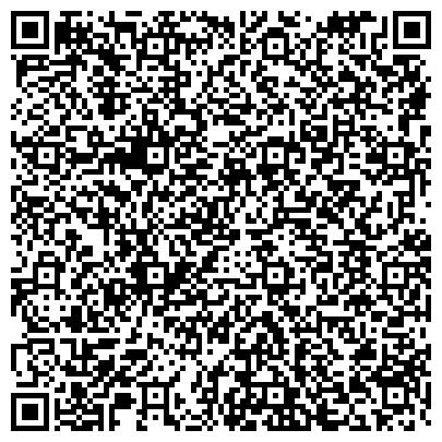 QR-код с контактной информацией организации Юридическая консалтинговая группа ЛЕКС, ООО