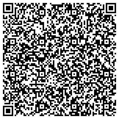 QR-код с контактной информацией организации Юридическая компания Хильман и Партнеры, ООО