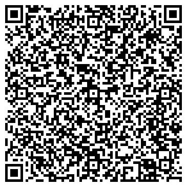 QR-код с контактной информацией организации Адвокатская компания Arzinger, ООО